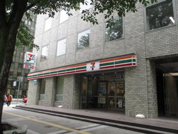 セブンイレブン・札幌大通西7丁目店の画像1