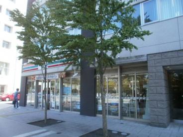 セブンイレブン札幌大通西13丁目店の画像1