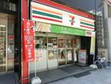 セブンイレブン神田小川町2丁目店