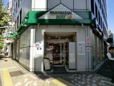 マルエツプチ神田司町店