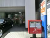 千代田岩本町郵便局