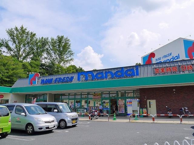 株式会社万代 学園前店の画像
