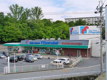 株式会社万代 学園前店の画像4