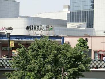 川口駅の画像1