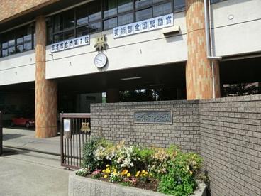 川口市立上青木中学校の画像1