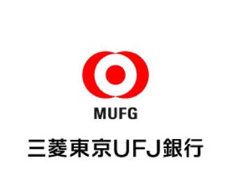 三菱東京UFJ銀行 江戸川橋支店の画像1