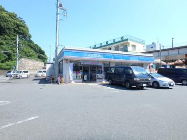 ローソン 川崎犬蔵一丁目店の画像1