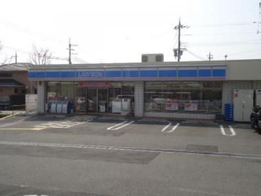ローソン垂水つつじが丘5丁目店の画像1