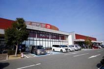 (株)松源 和歌山インター店