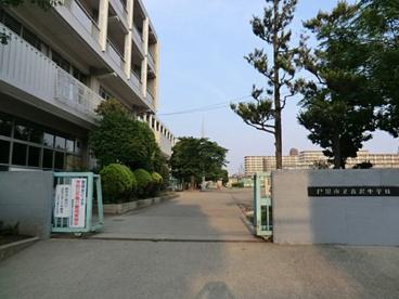 戸田市立喜沢中学校の画像1