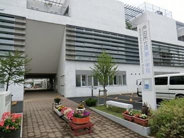戸田市立芦原小学校の画像1