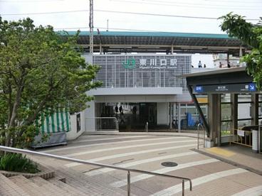 東川口駅の画像1