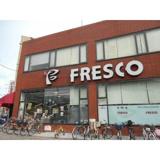フレスコ西大路店
