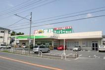 業務スーパー 大和郡山店