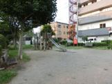 実籾1号公園