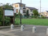 実籾2号公園