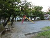 実籾6丁目児童遊園