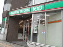 【コンビニ】 ローソンストア100  小金井本町六丁目店