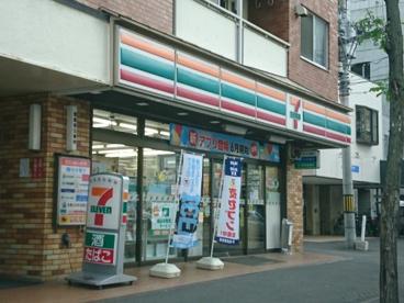 セブンイレブン中央区南5条店の画像1