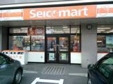 セイコーマート南4条店