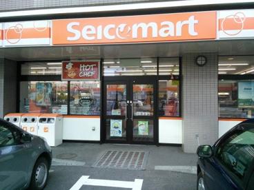セイコーマート南4条店の画像1