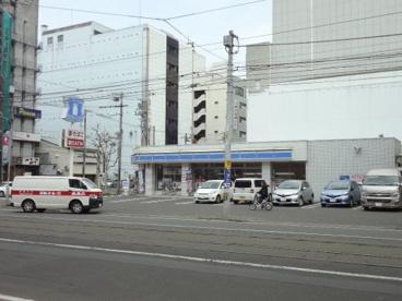 ローソン 札幌南5条市電通店の画像1