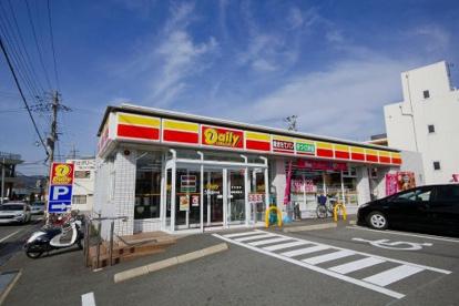 デイリーヤマザキ和歌山有本店の画像1