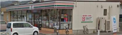 セブン−イレブン 和歌山四ヶ郷店の画像1
