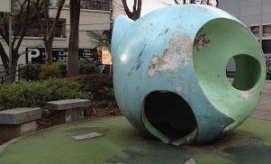 美竹公園の画像