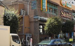 (株)よしや 柳町店の画像