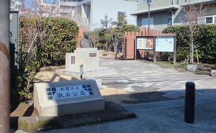 漱石公園の画像