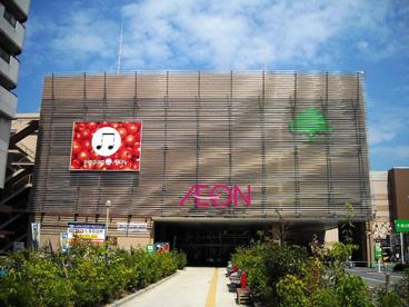 イオン喜連瓜破駅前店の画像1