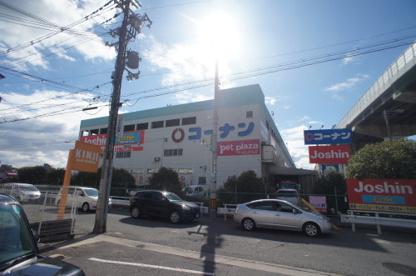 コーナン 平野瓜破店の画像1
