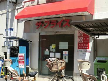ザ・プライス川口店の画像1