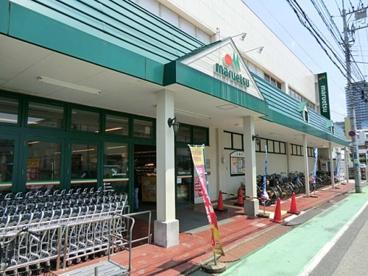マルエツ 蕨店の画像1
