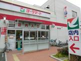 ヨークマート 戸田下前店