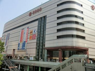 そごう川口店の画像1