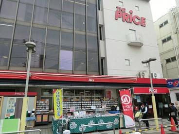 ザ・プライス蕨店の画像1