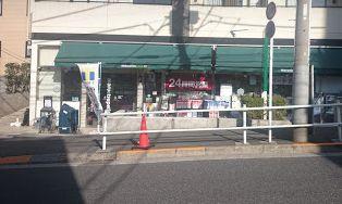マルエツ プチ 早稲田店の画像