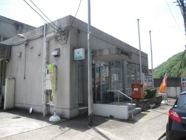 南山城郵便局の画像1