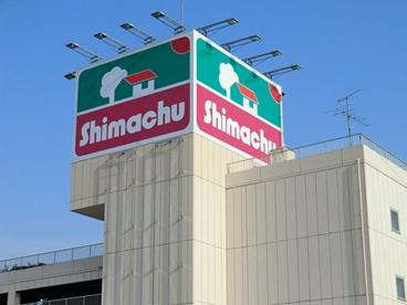 島忠ホームセンター川口朝日店の画像1
