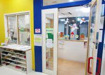 アスク西新宿保育園の画像1