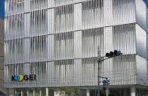 東京工芸大学 中野キャンパスの画像