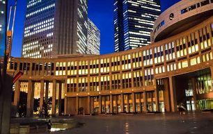 東京都庁の画像1