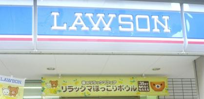 ローソン 新宿御苑駅前店の画像1