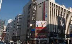 丸井 LOVE by KATHARINE HAMNETT (キャサリン ハムネット)新宿マルイ メン店の画像