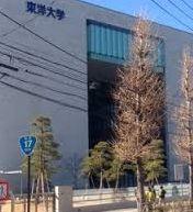 東洋大学の画像