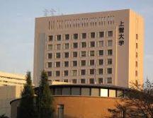 上智大学の画像1