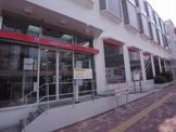 三菱東京UFJ銀行 大東支店