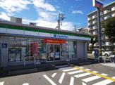 ファミリーマート神戸垂水星陵台店